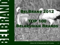 BelBrand 2012