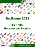BelBrand 2013