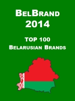 BelBrand 2014