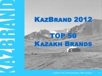 KazBrand 2012