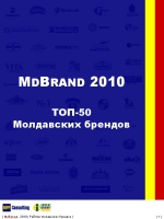 MdBrand 2010