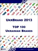 UkrBrand 2013