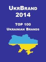 UkrBrand 2014