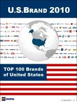 U.S.Brand 2010